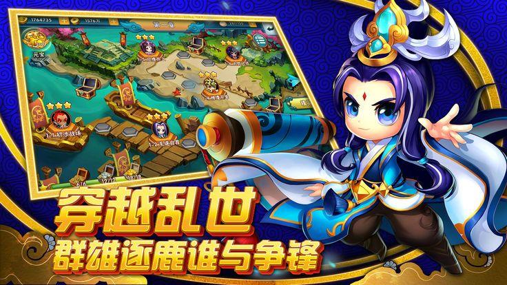 作妖三国手游官网下载最新版图2:
