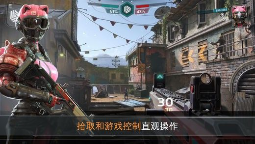 未来特工精英计划游戏官方网站下载正式版图5: