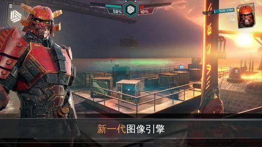 未来特工精英计划游戏官方网站下载正式版图4: