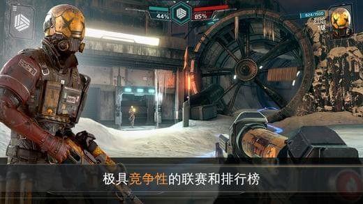 未来特工精英计划游戏官方网站下载正式版图2: