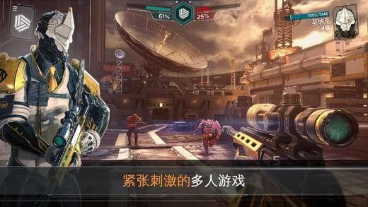 未来特工精英计划游戏官方网站下载正式版图1: