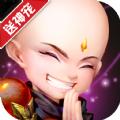 寻秦2BT变态版