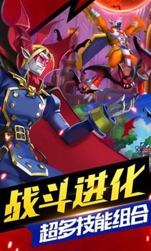 掌机暴龙游戏官方网站下载正版图片3