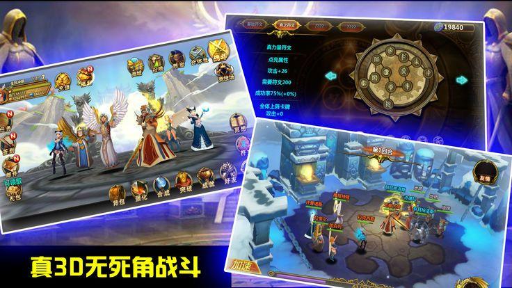 西游众神战争游戏官方网站下载安卓最新版图1: