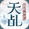 天乩之白蛇传说蜗牛游戏安卓正式版下载安装 v1.1.4