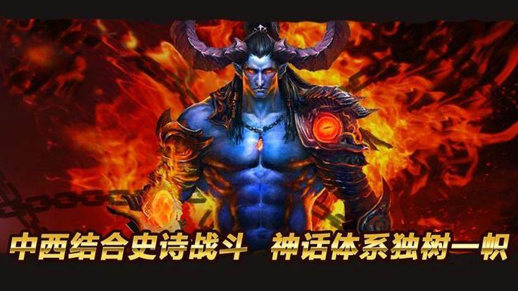 西游众神战争游戏官方网站下载安卓最新版图4: