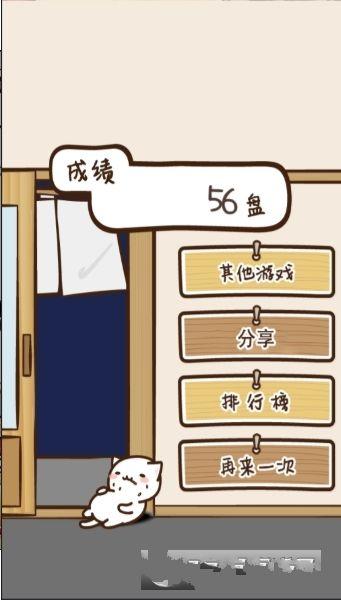 猫咪寿司2安卓版图2