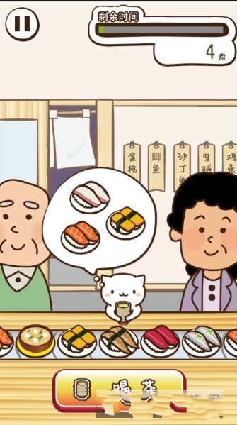 猫咪寿司2安卓版图1