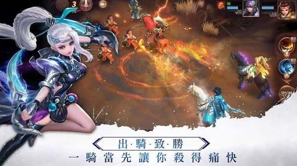 东风破手游官网图1