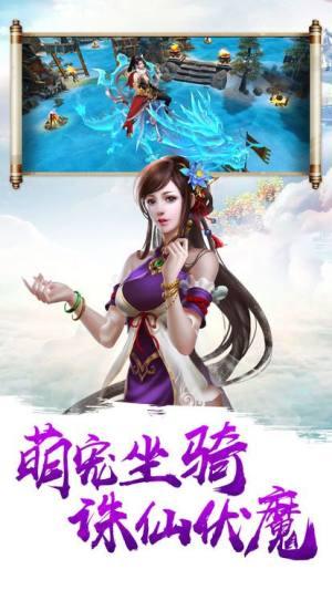 仙侠道祖官方网站图2