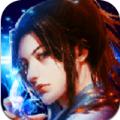 绝世仙皇手游官方网站下载最新安卓版 v1.2.1