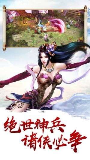 仙侠道祖官方网站图4