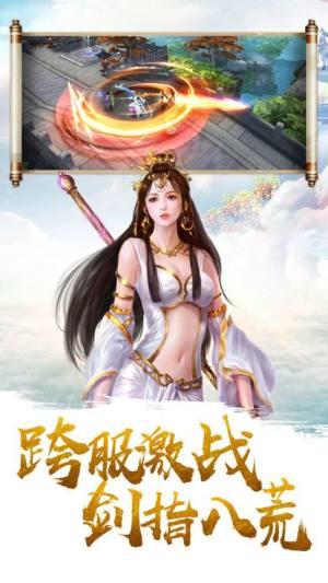 仙侠道祖官方网站图1