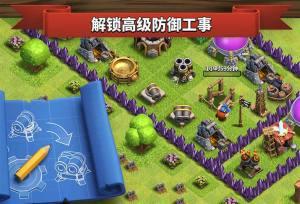 部落冲突11.49.6腾讯版图2