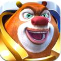 熊出没机甲熊大2手机游戏最新正版下载 v1.0.5