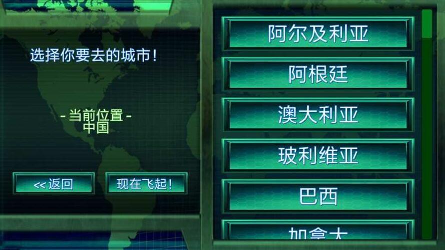 黑客帝国汉化中文版游戏最新下载地址图3: