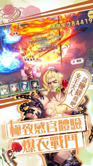 攻城三国之英雄列传游戏下载最新版图1: