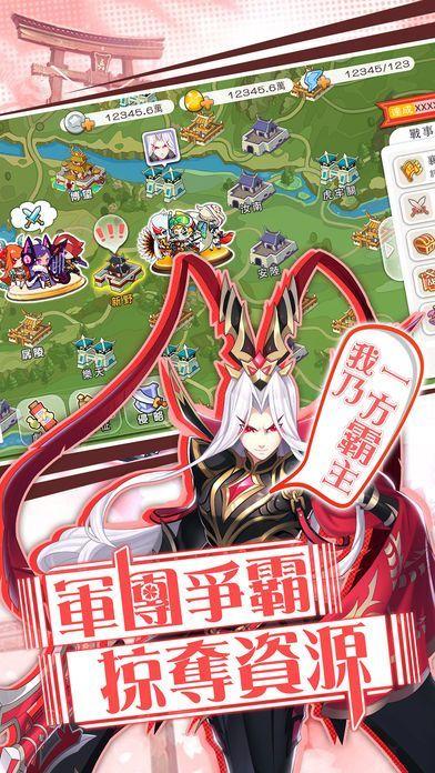 攻城三国之英雄列传游戏下载最新版图3:
