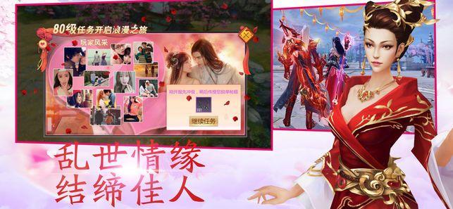 神魔杀手游官网版下载安卓版图4: