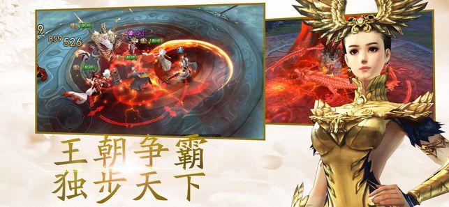 神魔杀手游官网版下载安卓版图3: