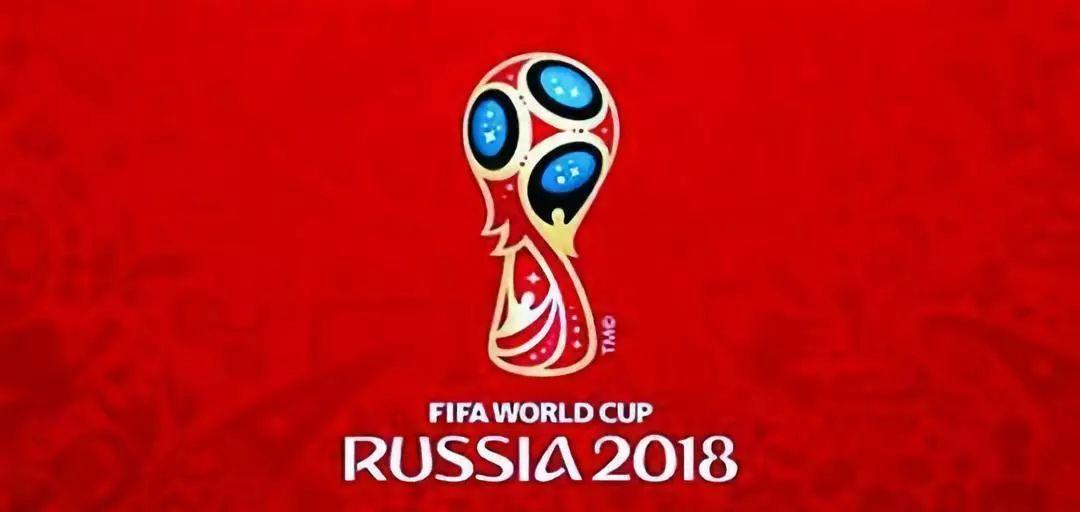 梦幻西游手游世界杯竞猜活动来袭!世界杯明日开赛![多图]图片1