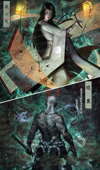 魑魅魍魉游戏公益服满v版最新版下载图3: