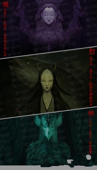 魑魅魍魉游戏公益服满v版最新版下载图1: