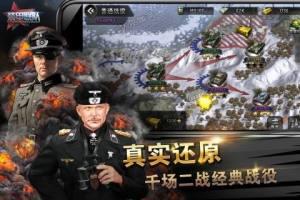 装甲联队online官方网站图4