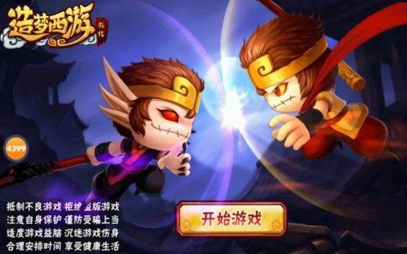 造梦西游外传6月14日更新公告:吃粽大比拼玩法火热上线[多图]图片1