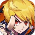 封印猎人官方网站下载正版游戏正式版 v1.3.6