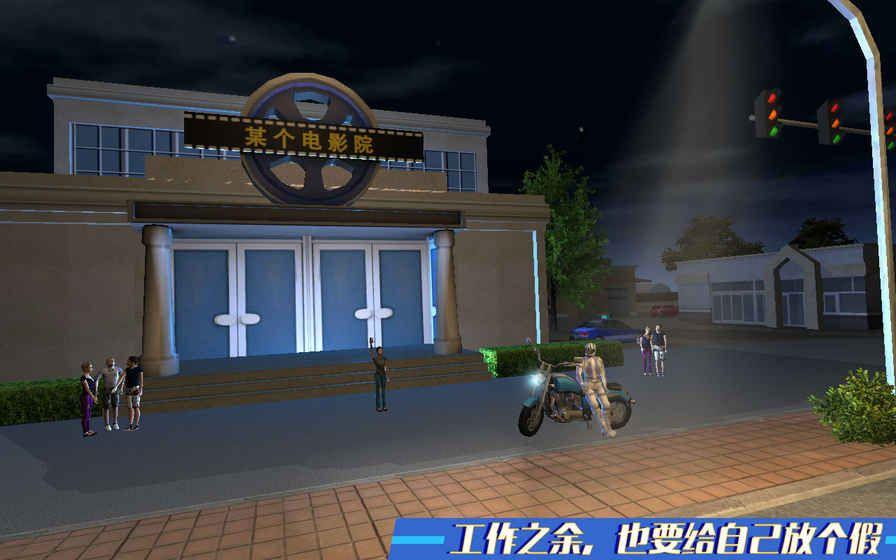 摩托骑手快递小哥无限金币内购修改版下载图1: