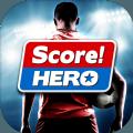 Score Hero1.75手機版