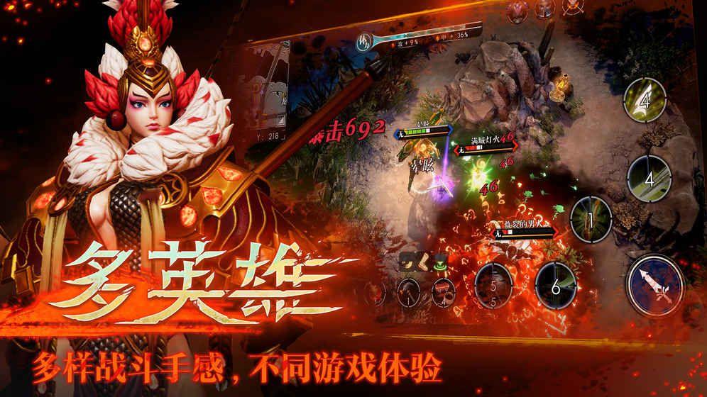 救赎之地官方网站下载手游正式版图4: