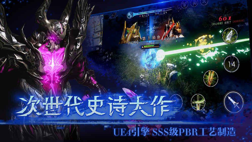救赎之地官方网站下载手游正式版图3: