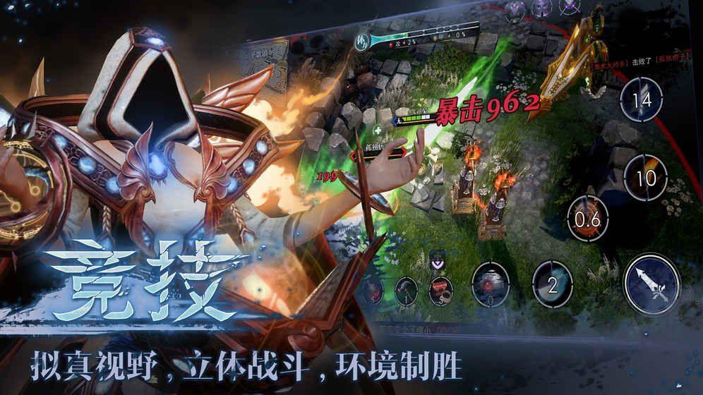 救赎之地官方网站下载手游正式版图2: