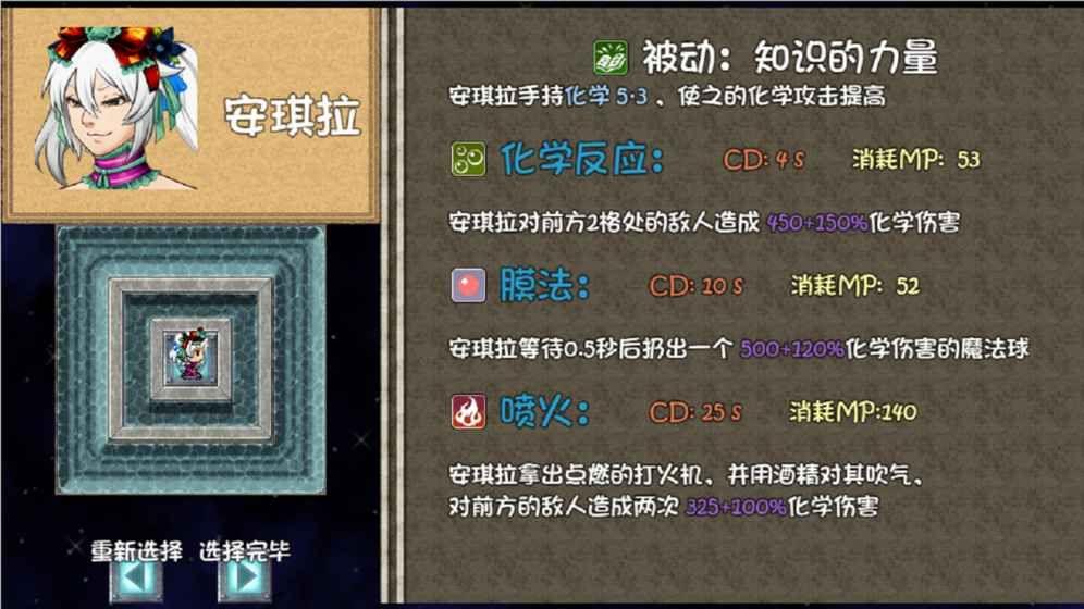 鲁班伟的亡者生活安卓官方版游戏图3: