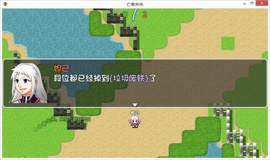 鲁班伟的亡者生活安卓官方版游戏图1:
