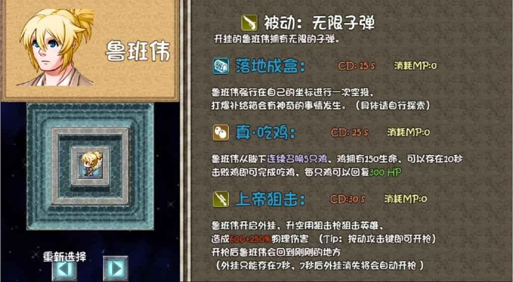 鲁班伟的亡者生活安卓官方版游戏图4: