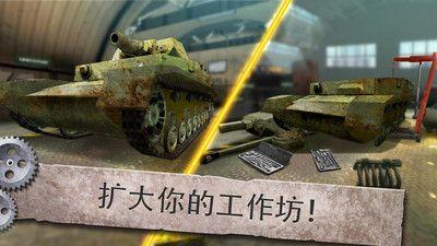坦克机械师模拟器安卓完整版下载最新地址图4:
