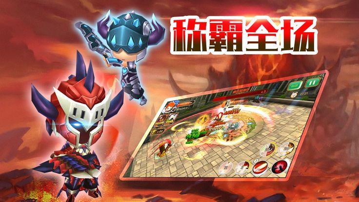 萌宠江湖游戏官方网站下载正式版图3: