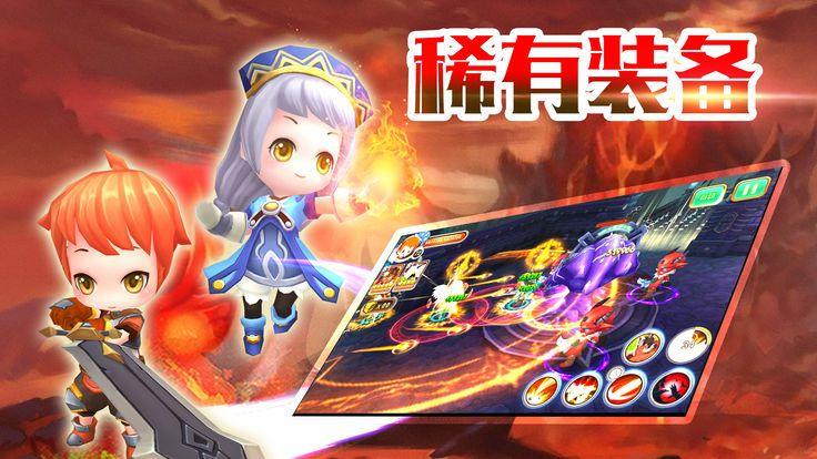 萌宠江湖游戏官方网站下载正式版图2: