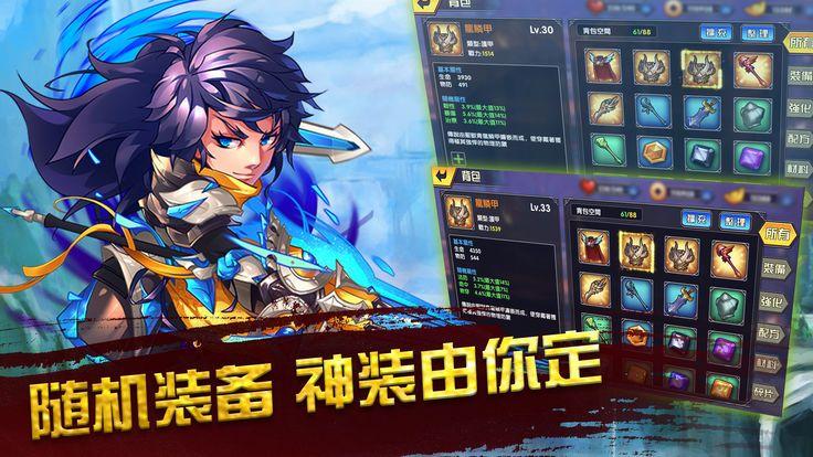 乱三国2018游戏官方网站下载安卓正式版图5: