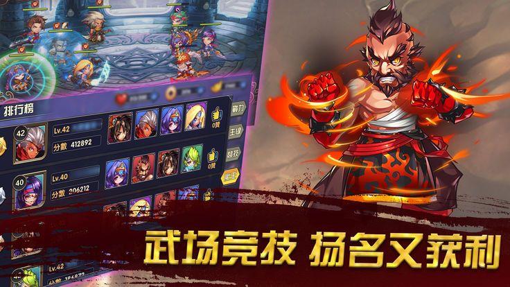 乱三国2018游戏官方网站下载安卓正式版图3: