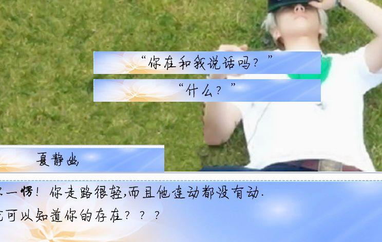 橙光游戏EXO待我长发及腰无限鲜花手机版修改版下载图1: