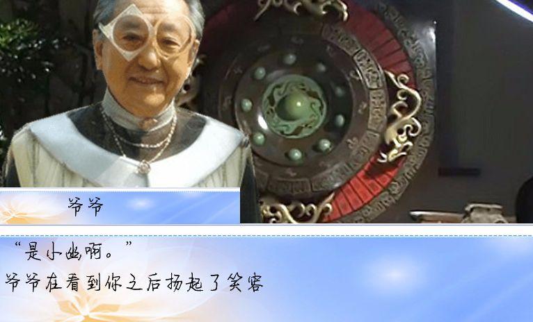 橙光游戏EXO待我长发及腰无限鲜花手机版修改版下载图2:
