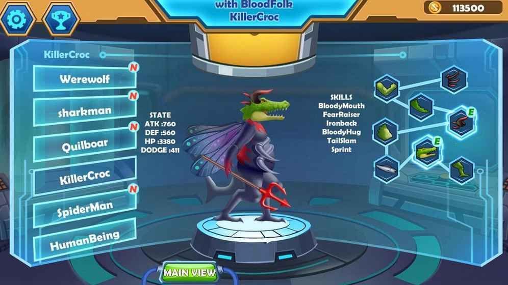 突变格斗安卓官方版游戏(Mutant Battle)图4: