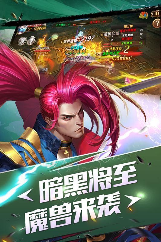 剑风战记手游官网下载安卓版图3: