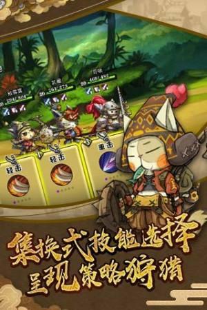 猫狩纪官方网站图3