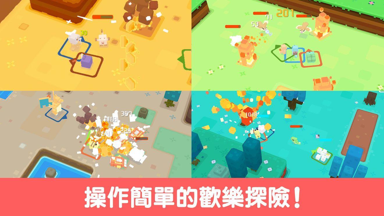 宝可梦探险寻宝6月28日正式上线 安卓IOS双端上线![多图]图片1