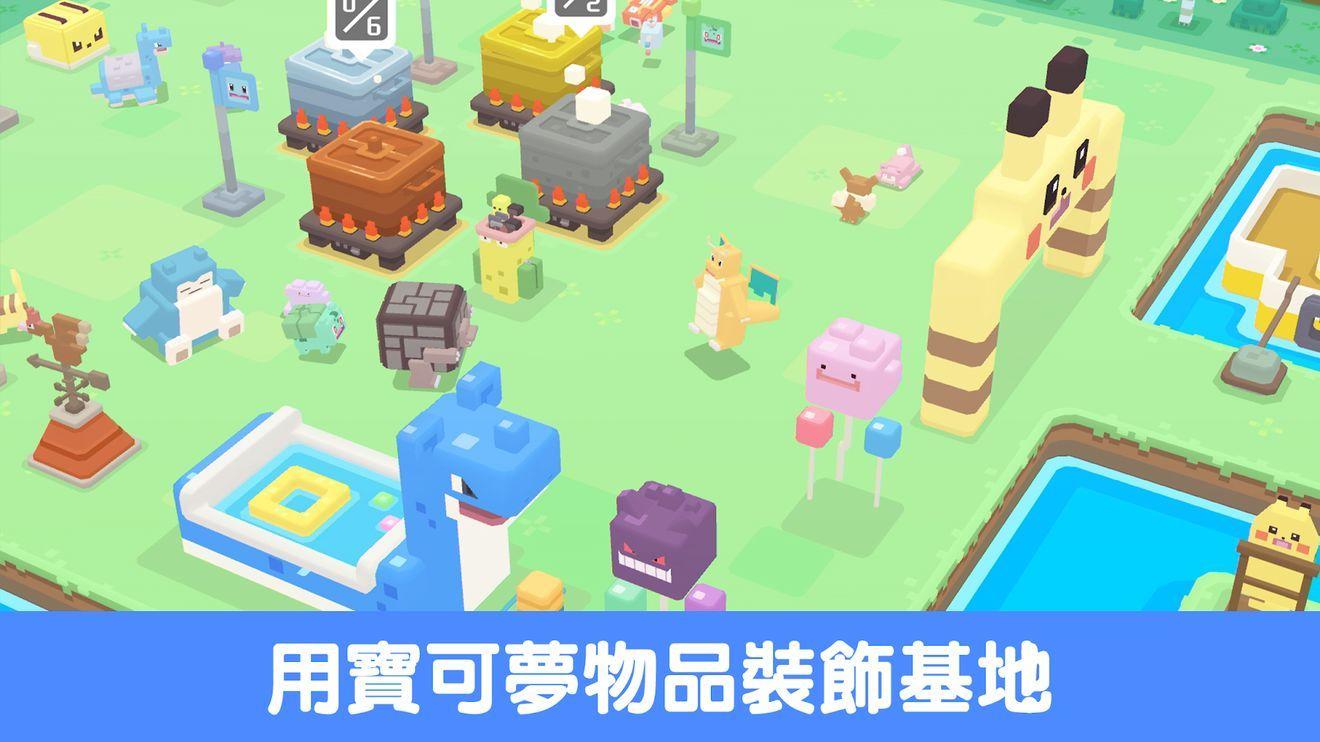 宝可梦探险寻宝6月28日正式上线 安卓IOS双端上线![多图]图片3